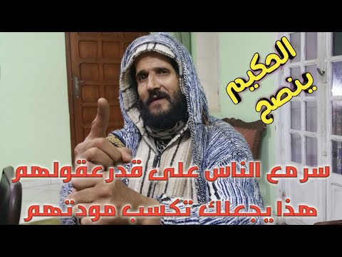 كنا مع علاء الدين مباشرة عبر صفحة ici larache كلامه حكم و عبر و حب ووفاء لمحبيه
