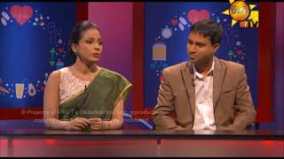 Hiru Medical Centre EP 16 | 2017-12-12 Thumbnail