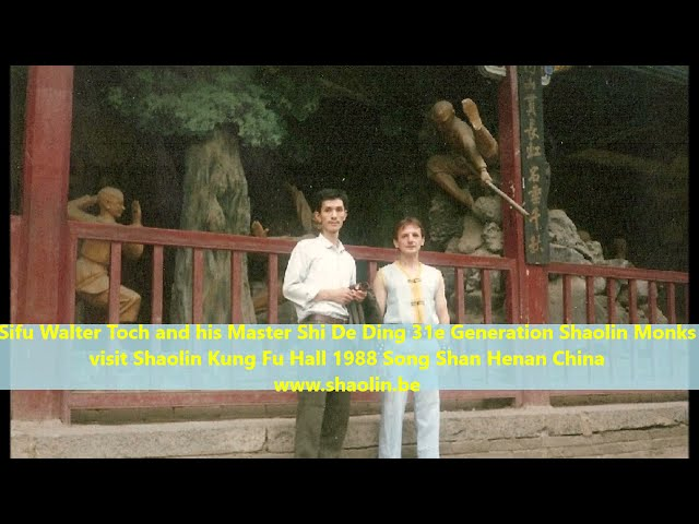 Exclusive Shaolin Kung Fu Hall filmed by Sifu Walter Toch 1988