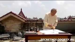 Секрет молодости и долголетия  Тебетско Китайская концепция здорового образа жизни