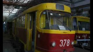 запорожский трамвай ария - осколок льда