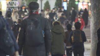 全国で3269人感染、死者56人 共に過去最多に(2020年12月24日) - YouTube