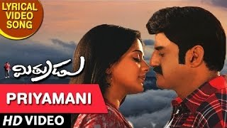 Priyamani Lyrical Video Song | Mithrudu | Nandamuri Balakrishna, Priyamani | Man …