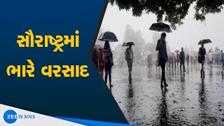 Rajkot Rain Update | રાજકોટમાં વરસાદ | Monsoon | Gujarat | Daily News | News Update | @Zee 24 Kalak