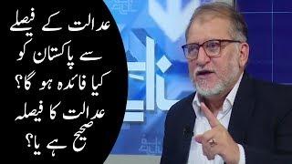 Harf E Raaz With Orya Maqbool Jaan   21 February 2018   Neo News