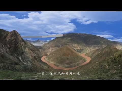 The Tencent streetview map milestone raced by 2 million kilometers in China, 风驰电掣200万公里-腾讯街景地图