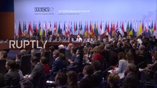 LIVE  Hamburg hosts 23rd OSCE Ministerial Council  first working session