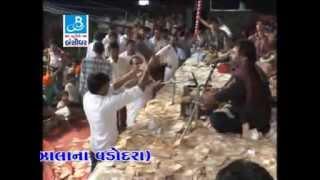 Kirtidan Gadhvi Bhajan - Teri Deewani - Bhavya Lokdayro - Kankai Live 2013 - Part - 2