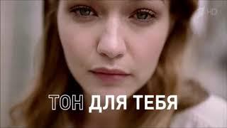 Реклама Мэйбеллин Тональный крем Fit me - Май 2019