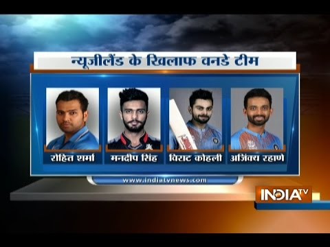 India vs New Zealand: ODI Squad For Series Announced, Suresh Raina Keeping His Place