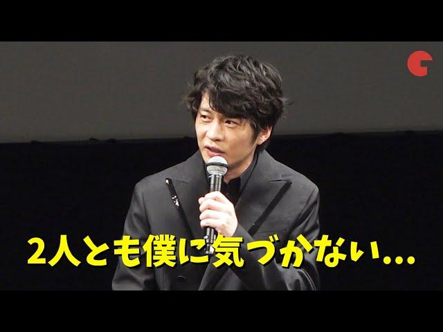 映画予告-田中圭、独特な見た目の役で共演者に気付かれず… Huluオリジナル「死神さん」配信記念イベント
