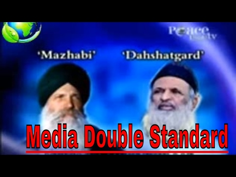 Peace TV - Dr Zakir Naik Urdu Speech{Media Propaganda Against Islam}islamic research foundation urdu