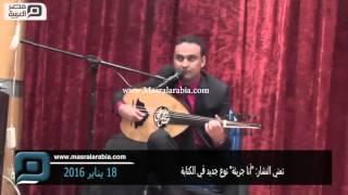 مصر العربية | تمني النشار: