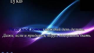 Григорий Лепс - Я поднимаю руки(Official KARAOKE)
