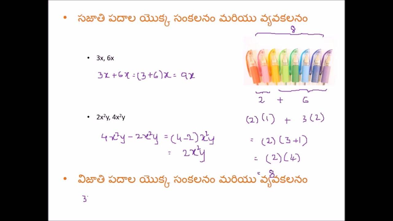 Maths Sums For Class 7 Ssc
