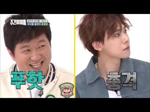 [애교]WINNER Reaction to Lovelyz Kei aegyo