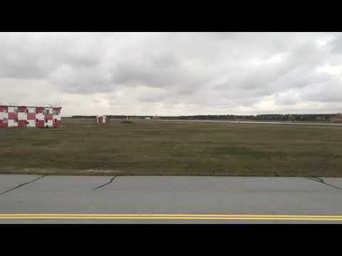Взлёт E170 S7    21 апреля 2020 г.