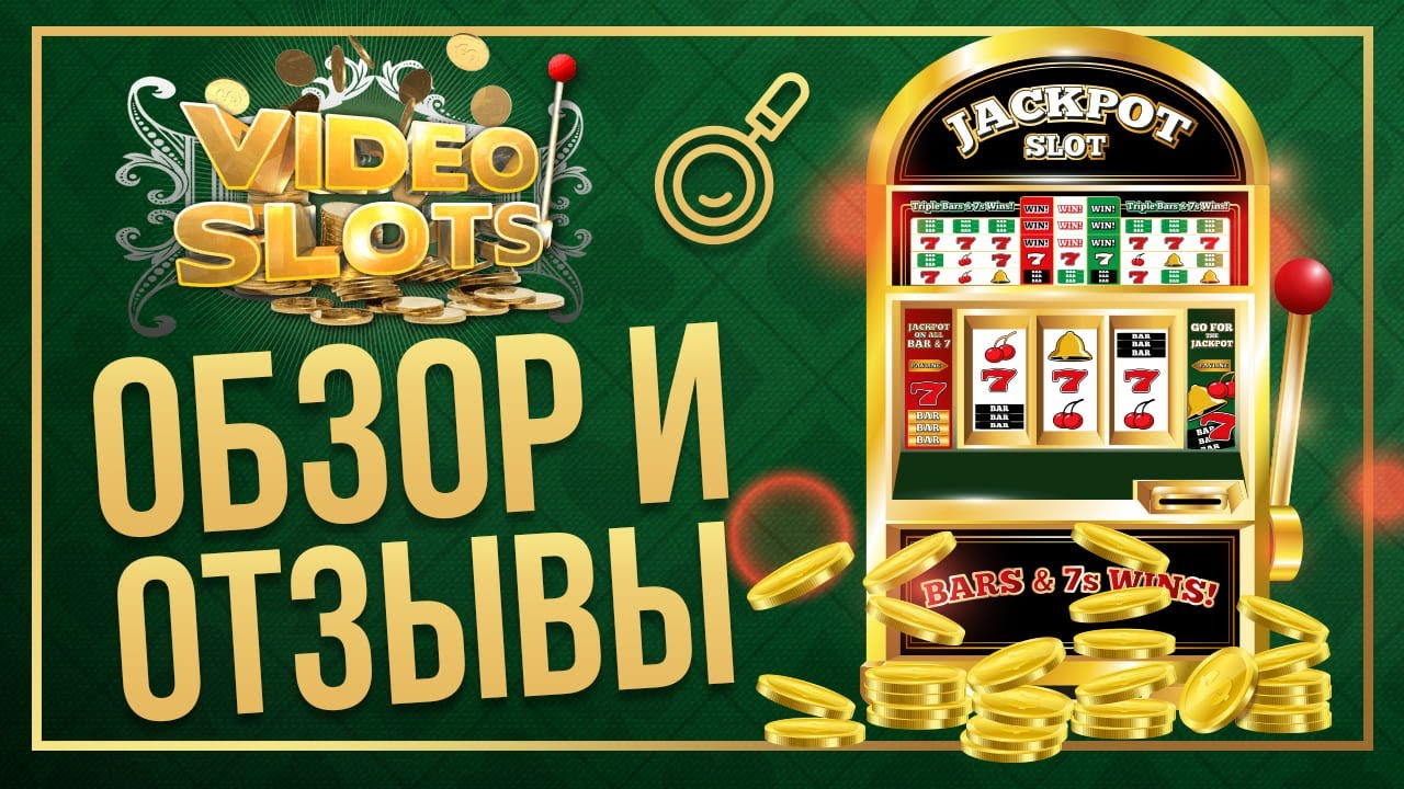 Videoslots УРА НОВОЕ ЗЕРКАЛО!!! Casinoonline2.ru ?