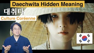 Daechwita Agust D, Hidden Mean…