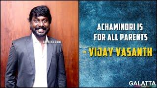 #Achamindri audio launch    #Vijay Vasanth   #Premji   #Samauthrakani   #Rajapandi