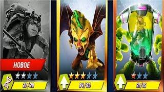 Черепашки ниндзя Легенды TMNT Legends #50 Мульт игра для детей #Мобильные игры