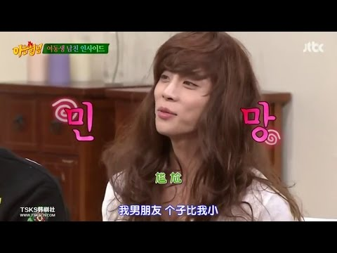 [ENG] Shinee Knowing Brothers: SHINEE CALL OUT FOR JONGMI