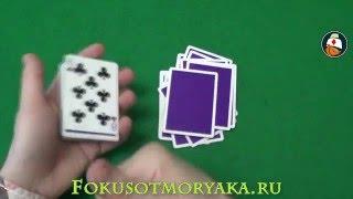 SELF WORKING Card Magic Tricks TUTORIAL 2016. Math Card Tricks Tutorial 2016 #selfworkingcardtricks