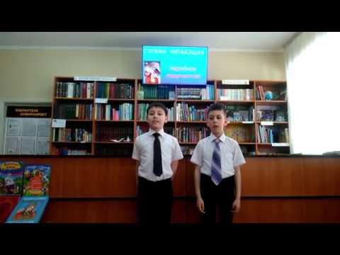 Изображение предпросмотра прочтения – «3-А класс» читают произведение «Как на тоненький ледок» (Русский фольклор )
