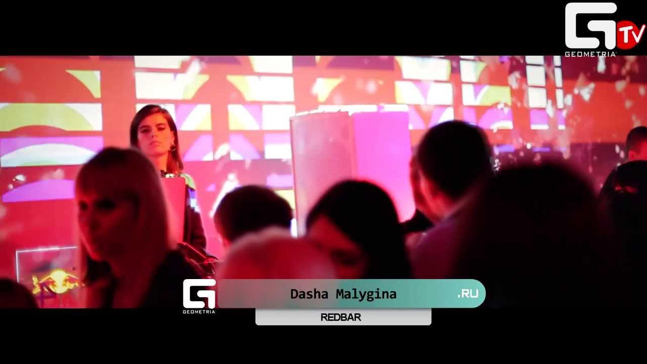 Youtube Dasha Malygina nude (39 photo), Topless, Is a cute, Boobs, lingerie 2006
