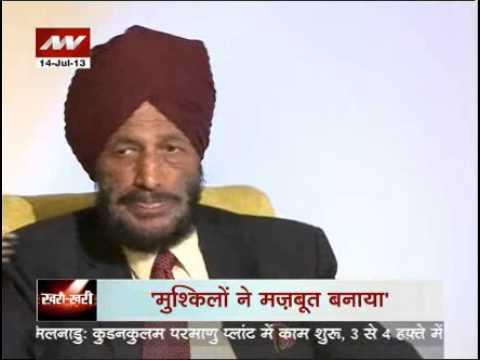 Khari Khari: 'The Flying Sikh' Milkha Singh speaks to News Nation - Part 1