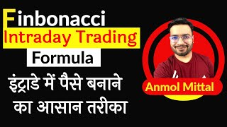 Best intraday breakout strategy with Fibonacci | How To Invest In U.S. Stocks From India