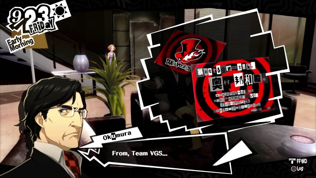 persona 5 how to send calling card