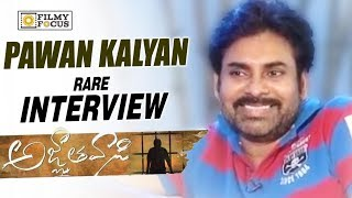 Pawan Kalyan Spellbound Interview with Anchor Suma : Rare | PSPK Fans Special | Agnathavasi Teaser