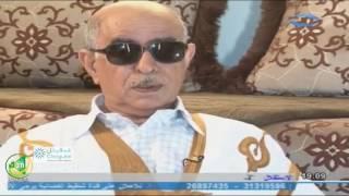 رجل... بحجم أمة - وثائقي عن مسيرة الراحل الرائد جدو ولد السالك - محمد يسلم ولد محمد الآمين