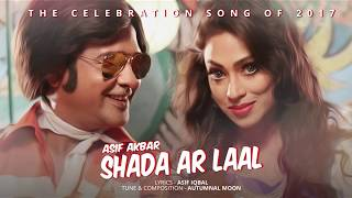 Shada Ar Laal | Expressions of Asif Akbar | The Celebration Song Of 2017