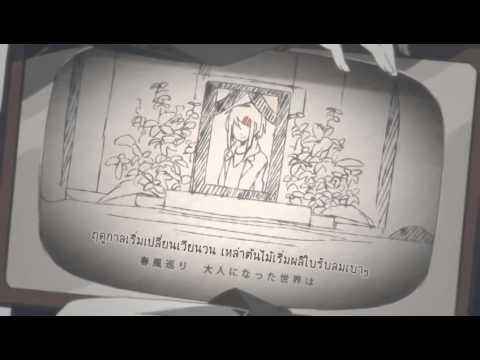 【KPTH】Ayano no Koufuku Riron 「Thai Version」