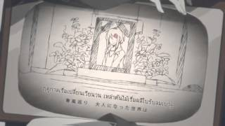 【KPTH】Ayano no Koufuku Riron 「Thai Version」