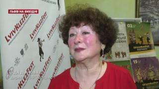Культурні події на вихідних 2-3 червня у Львові