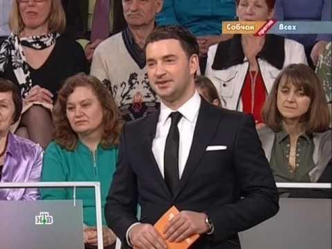 Ксюша Собчак VS