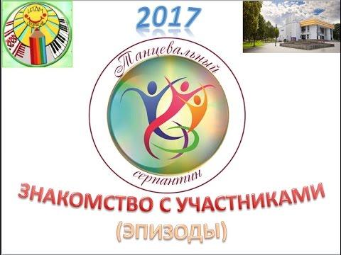 Работа в Минске - 2441 вакансия в Минске, поиск работы