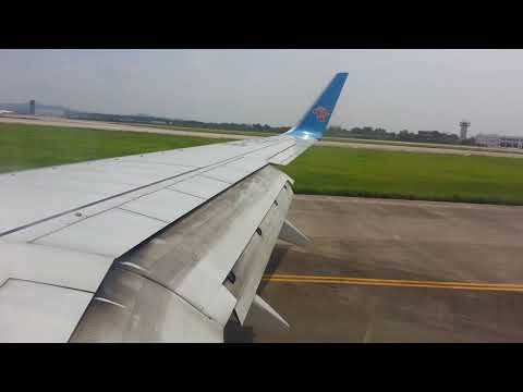 China Southern Boeing 737-800 landing at Guangzhou Int'l Airport