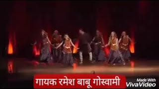 Sayali rangili kumauni song Ramesh babu gaswami
