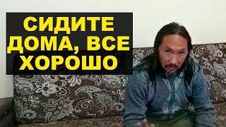 Что случилось с шаманом из Якутии