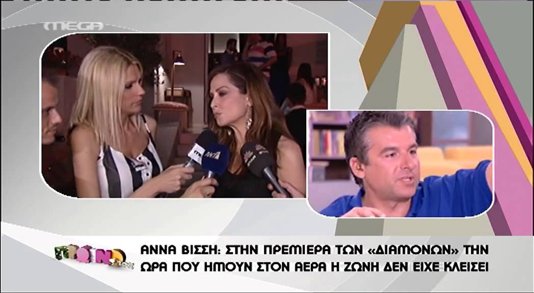 Demones Party, Proino mou MEGA TV, 22/05/2013 [fannatics.gr]