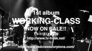 RED CLAW SCORPIONS 1stアルバム「Working Class」(TV-113) 2013.09.18 ...