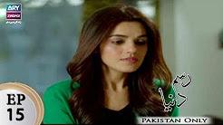 Rasm-e-Duniya - Episode 15 - ARY Zindagi Drama