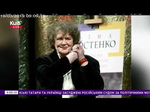 Телеканал Київ: ТК