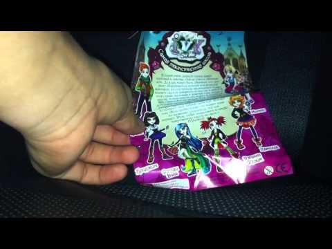 Открываем коробочку с сюрпризам )) (;