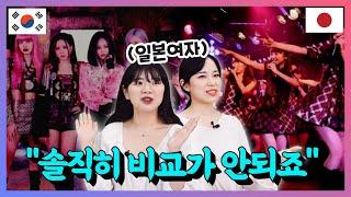 한국 아이돌 VS 일본 아이돌   극한직업! 지하 아이…
