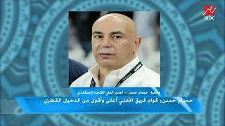 والتر بواليا أم محمد شريف؟.. حسام حسن يجيب